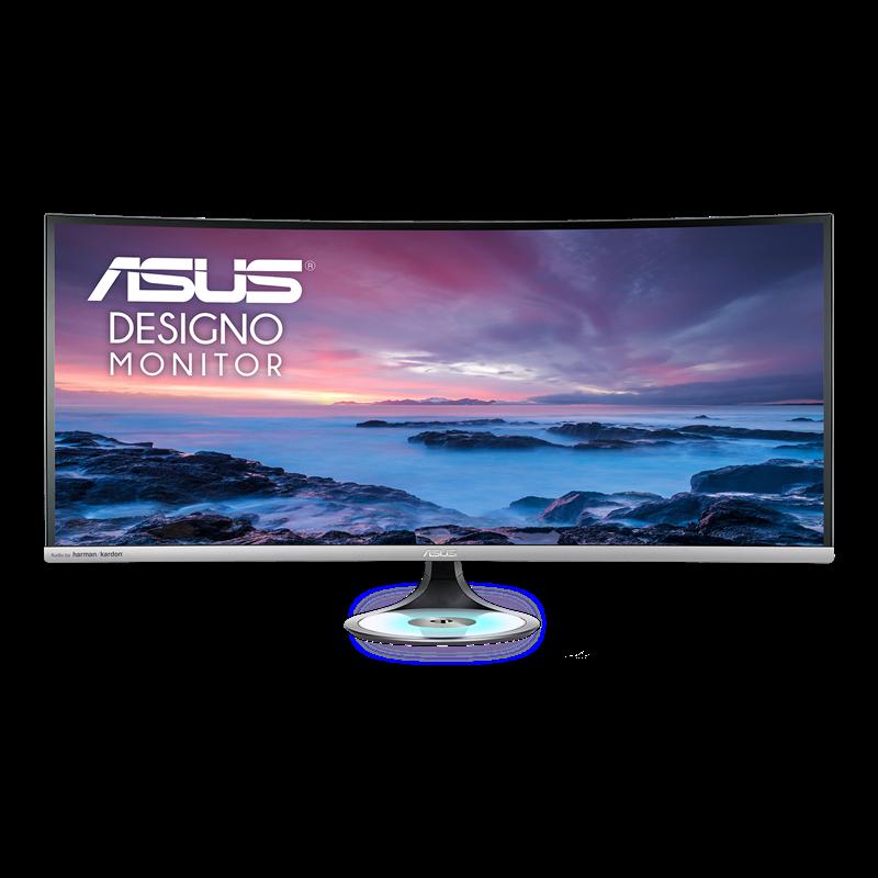 designo monitors